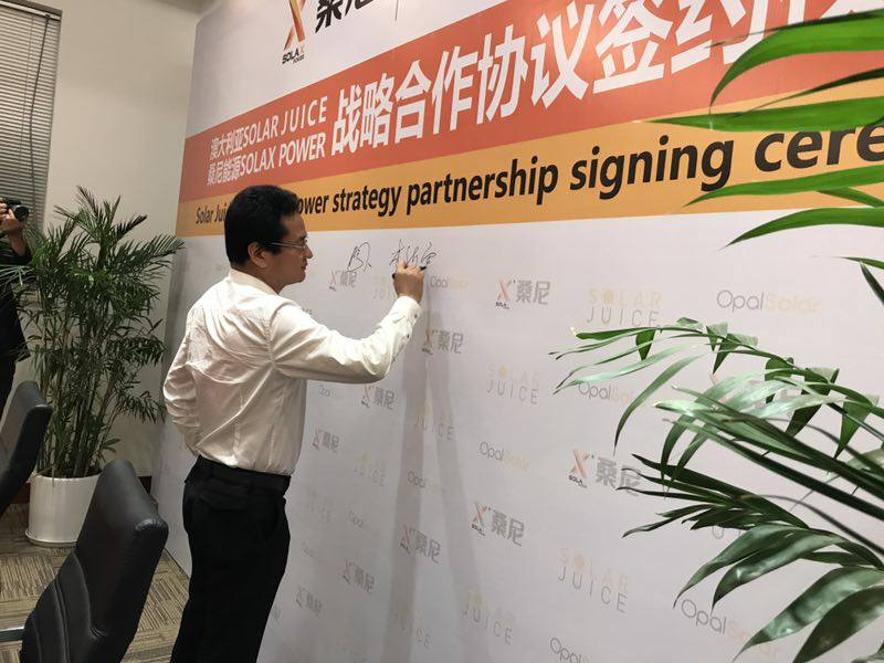 Signing Of Solar Juice Deal